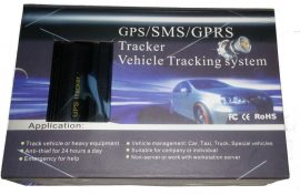 GPS 103-B GPS gépjármű nyomkövető távkapcsolóval