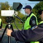 Radardetektor, lézerblokkoló